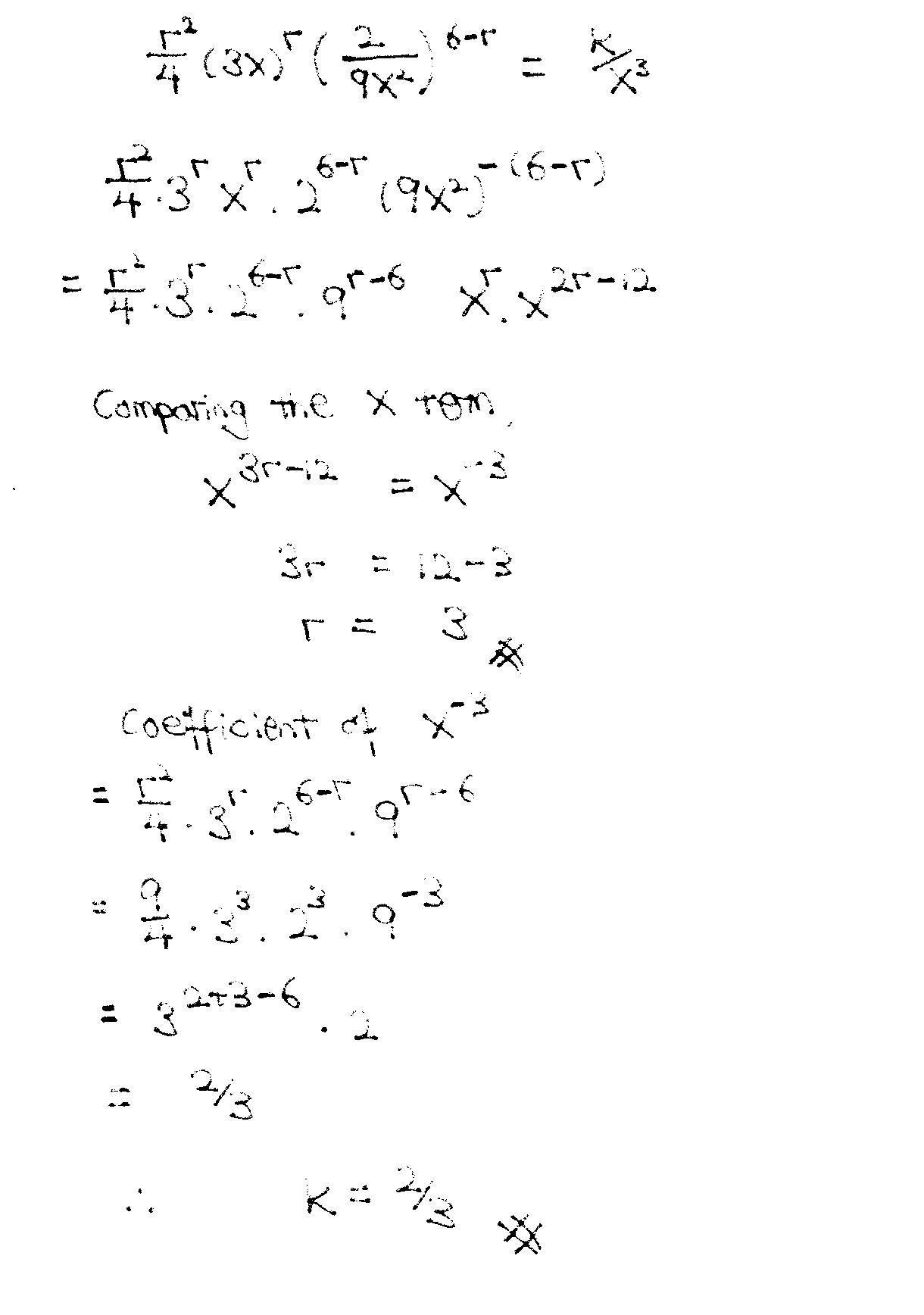 H2 Math Tutorial Solution Tuition Binomial Series