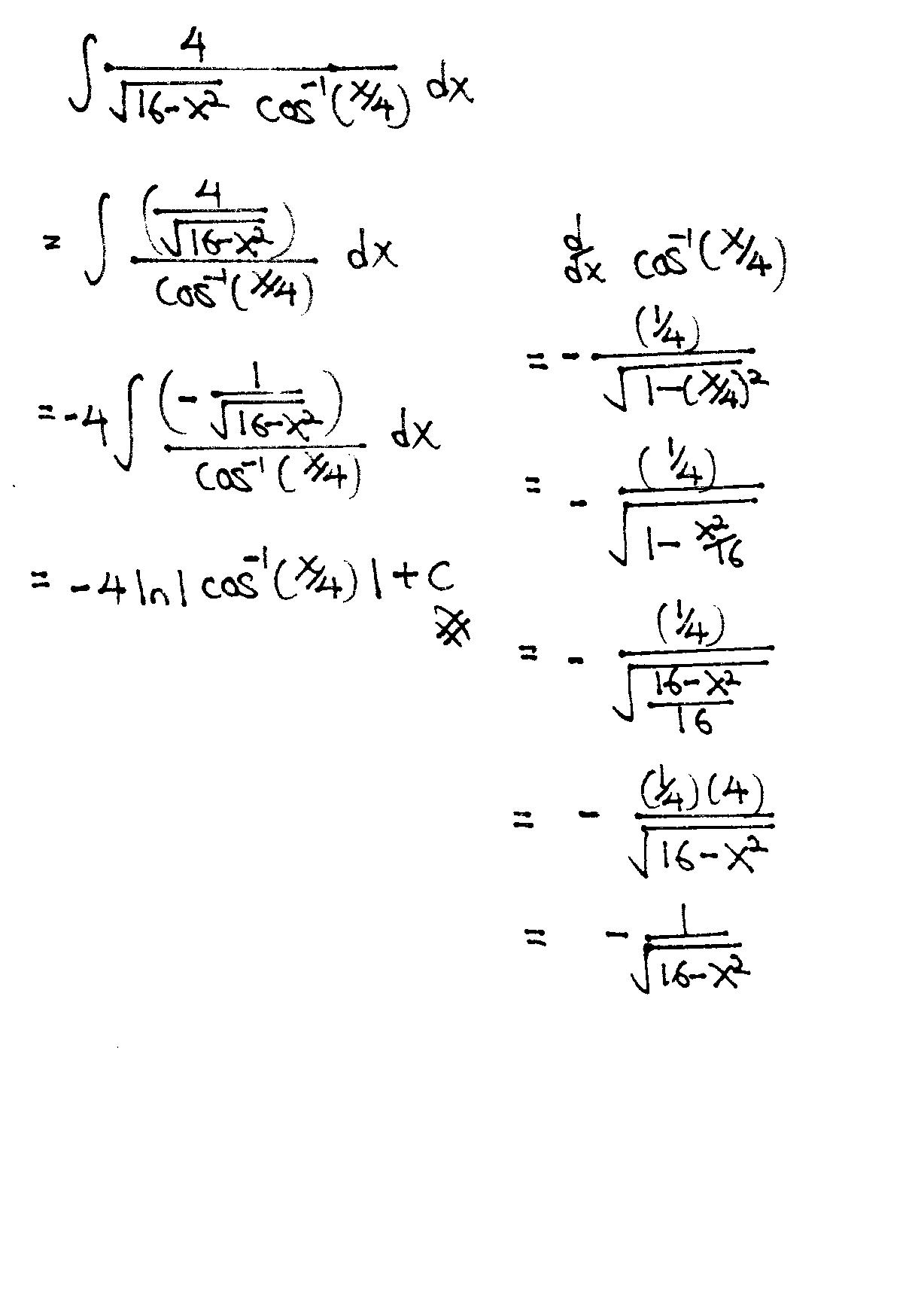 A-level Integration Inverse Trigonometry MF26 H2 Maths Tuition