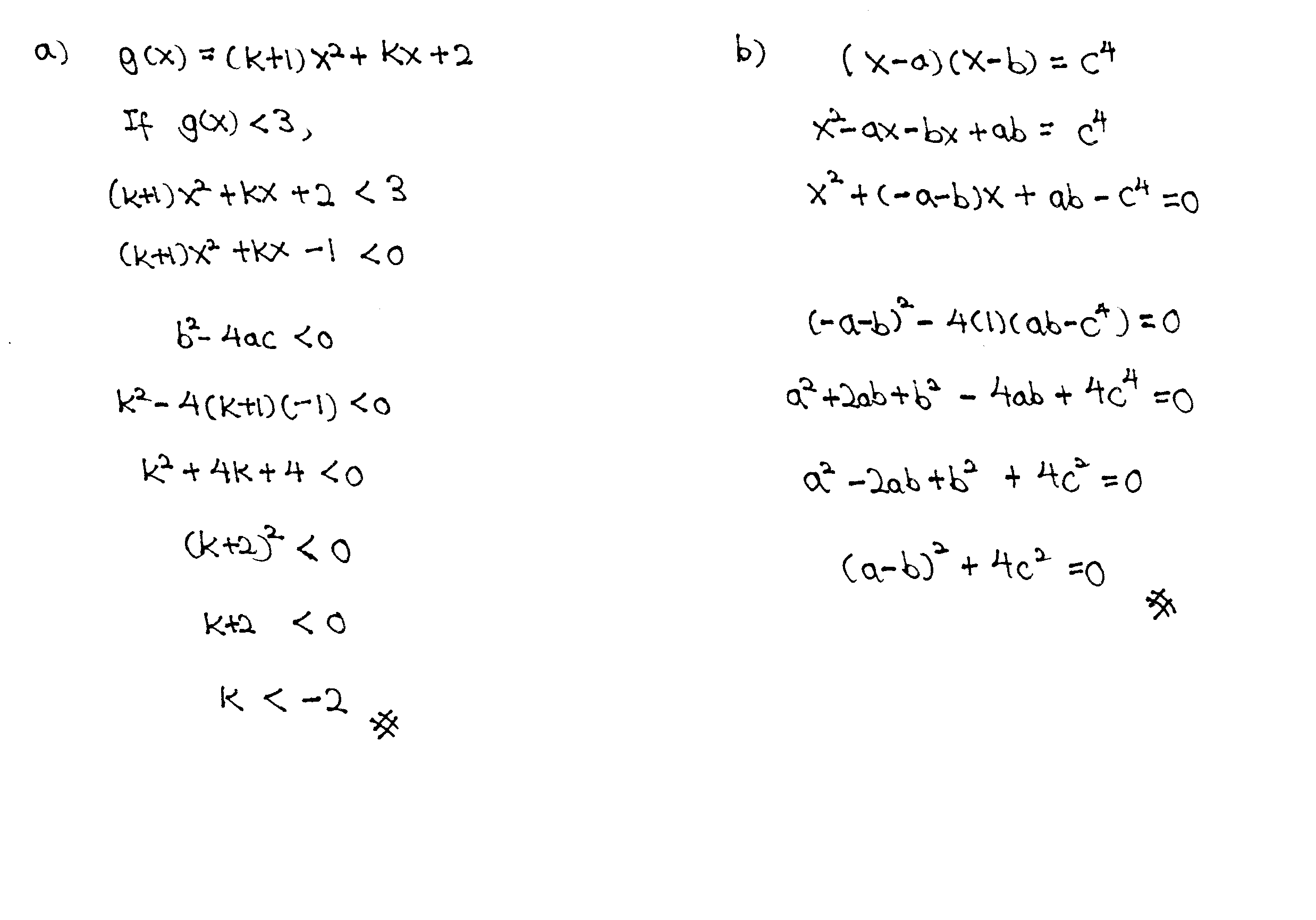 Singapore Math O-level JC Math Tuition Quadratic Equations Solution