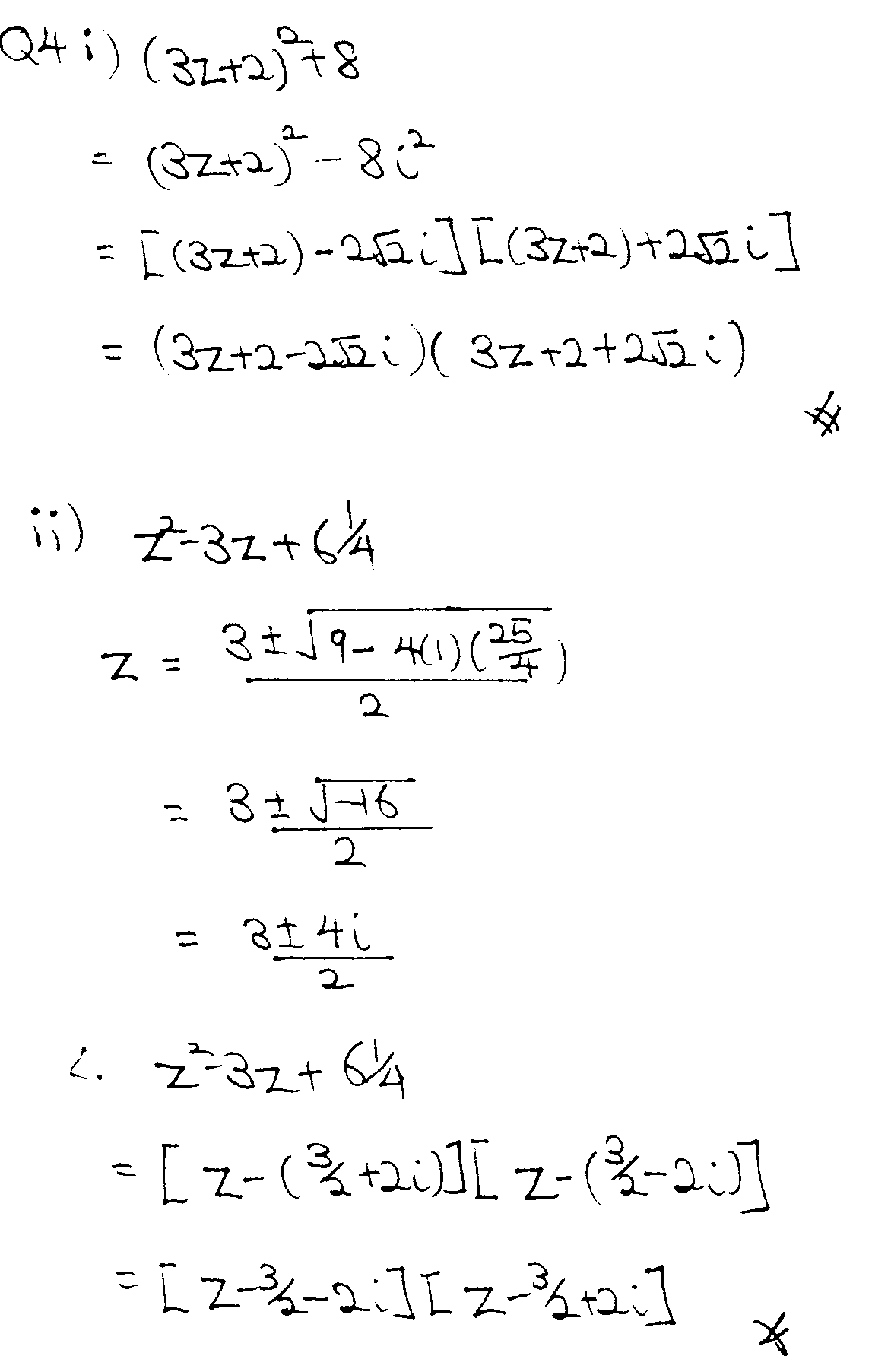 Complex Numbers Roots of Quadratic Equations Tutorial Solution H2 Math Tuition