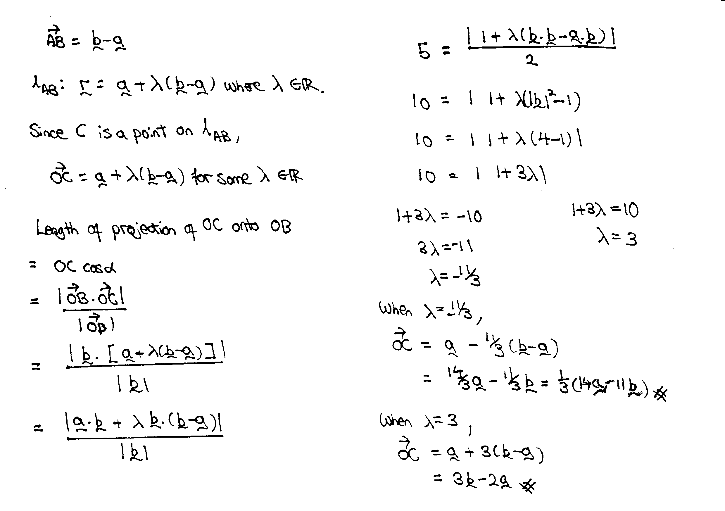 H2 Maths Tuition Vectors Dot Product
